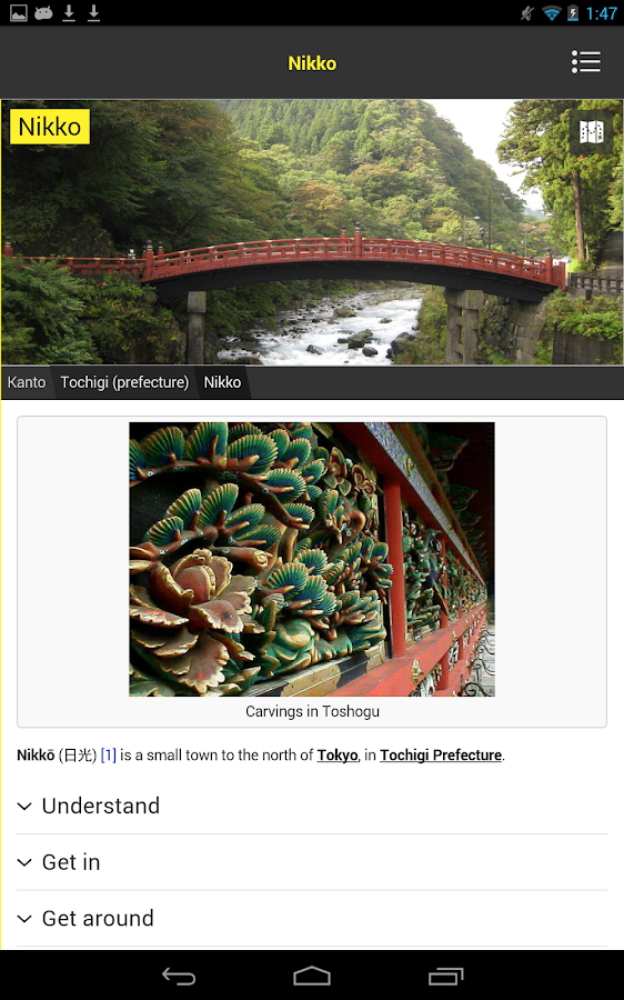 ✈ Japan Travel Guide Offline- screenshot