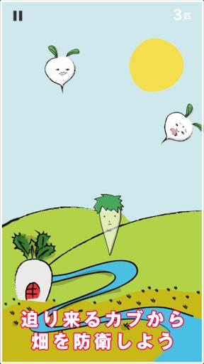 ダイコンニャク-畑防衛編- ~無料で遊べる暇つぶしゲーム~