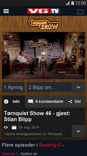 【免費娛樂App】VGTV-APP點子