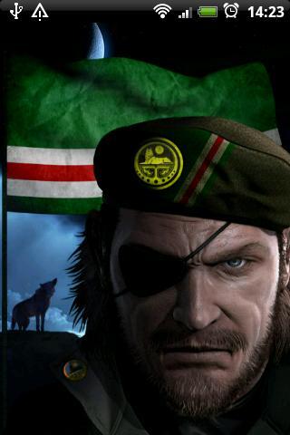 Chechen Warrior Flag