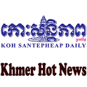 Koh SantePheap: Hot Khmer News icon