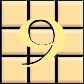 Nine Letter