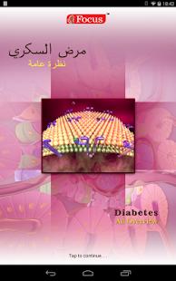 Type 2 Diabetes - screenshot thumbnail