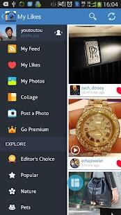 Phonegram - Instagram Download - screenshot thumbnail