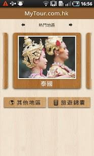 將台灣Apple ID 改成其他國家,免重新申請| 硬是要學