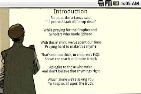 Children's FiQh - screenshot thumbnail