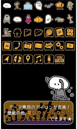 【免費個人化App】モンスタータウン for[+]HOMEきせかえテーマ-APP點子
