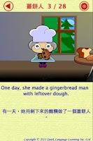 Screenshot of The Gingerbread Man