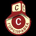 Gorspravka widget logo