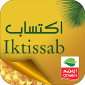 Iktissab for Tablet- اكتساب