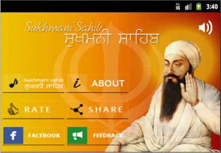 sukhmani sahib path pdf download