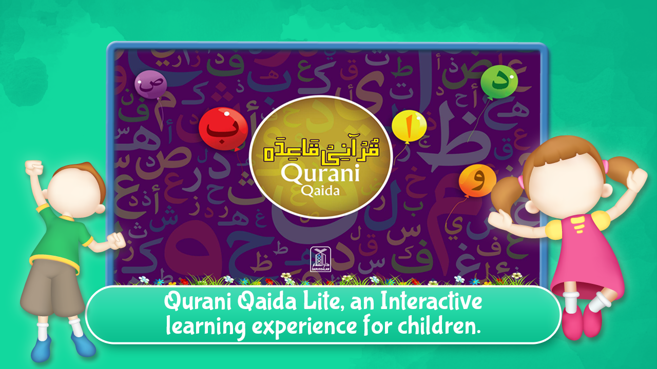 Qurani Qaida-Quran Teacher- screenshot