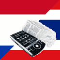 Dutch Thai Dictionary icon