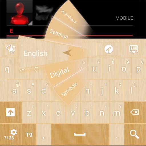 竹GO键盘主题 LOGO-APP點子