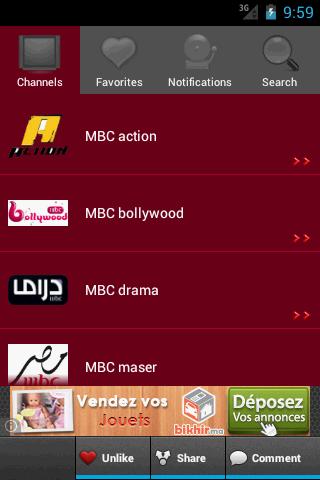 Guide TV MBC 2014 娛樂 App-愛順發玩APP