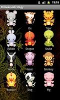 Screenshot of Chinese Astrology