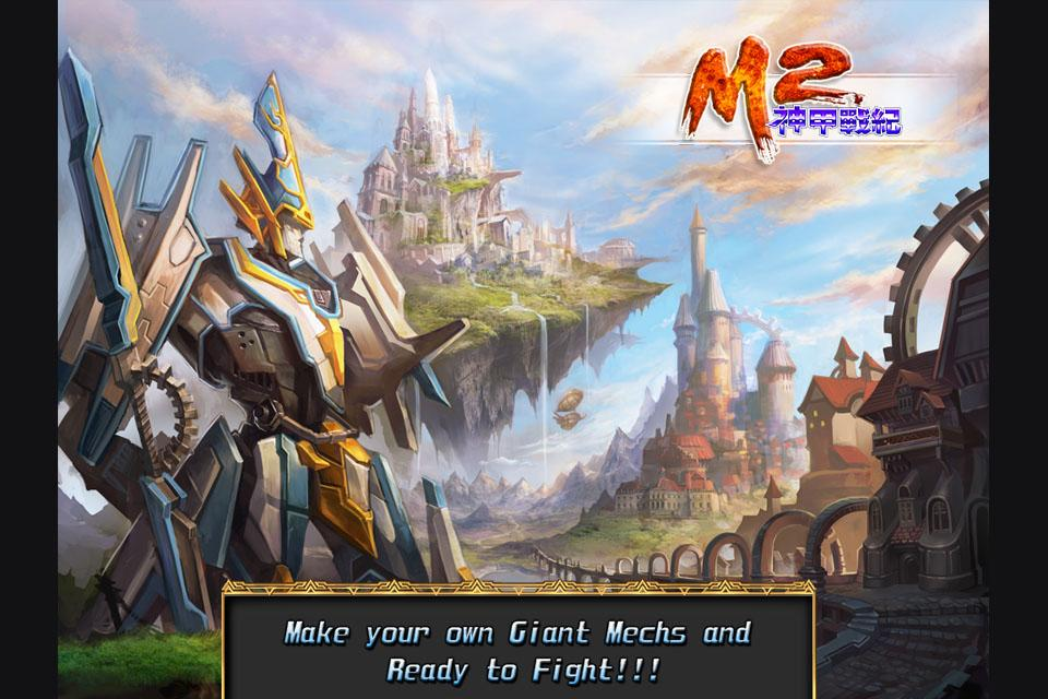 M2: War of Myth Mech - screenshot