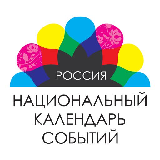 Национальный Календарь Событий LOGO-APP點子