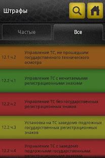 Где скачать ПРИКАЗ МВД РФ ОТ 07.03.2006 n 140.
