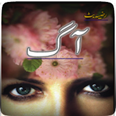 Aag -A Novel by Razia Butt