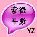 ZiWeiDouShu icon