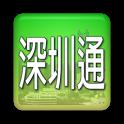 Shenzhen Tong Card Enquiry icon