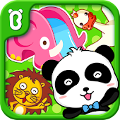 My Kindergarten - Panda Games