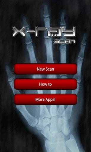 X射線掃描儀