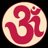 Shiva Blessings