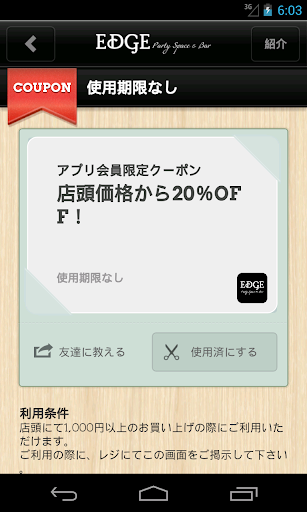 u30a8u30c3u30b8 2.6.0 Windows u7528 3