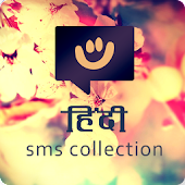 Hindi Picture SMS - Shayari