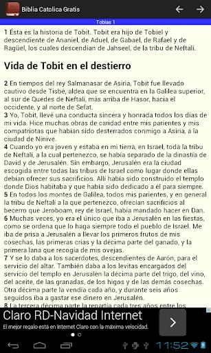 【免費書籍App】Biblia Católica Gratis-APP點子