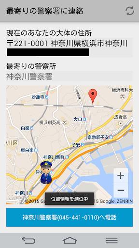 (付費app免費用)解鎖版Play商店安裝器v1.1.2(4.3.11)簡/繁中文版 ...