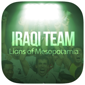 Lions Of Mesopotamia IRAQ TEAM