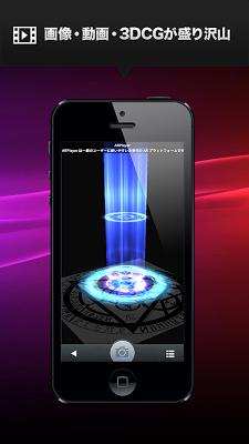 ARPlayer - screenshot