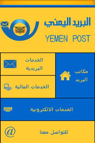 P-Yemeni