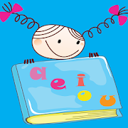 the vowels for kids 21 Icon