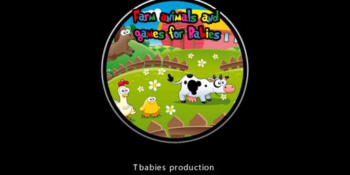 玩免費休閒APP|下載农场动物和婴儿游戏 app不用錢|硬是要APP