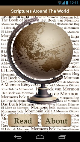 LDS 29 Language Scriptures Screenshot