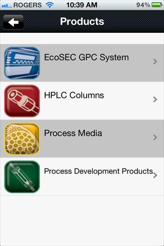 GPC Glossary - screenshot
