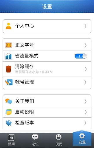 網路資訊雜誌» [教學] 你的iPhone無法更新應用嗎?8招徹底解決App ...