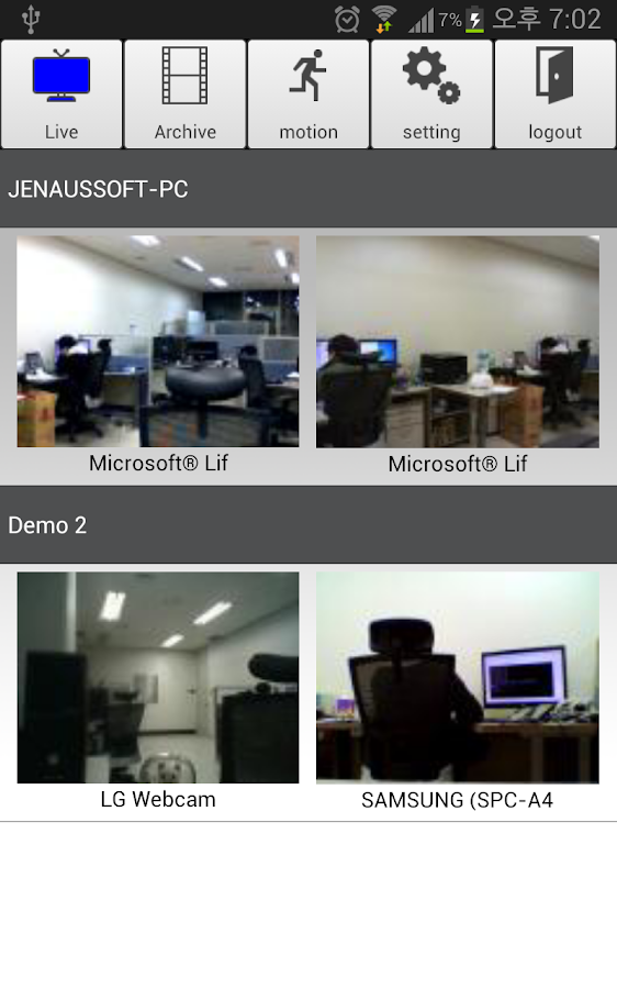 JenausCam (Home CCTV)- screenshot