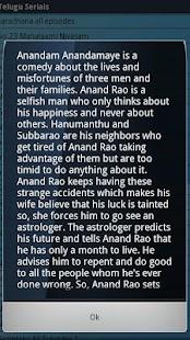 Telugu Serials- screenshot thumbnail