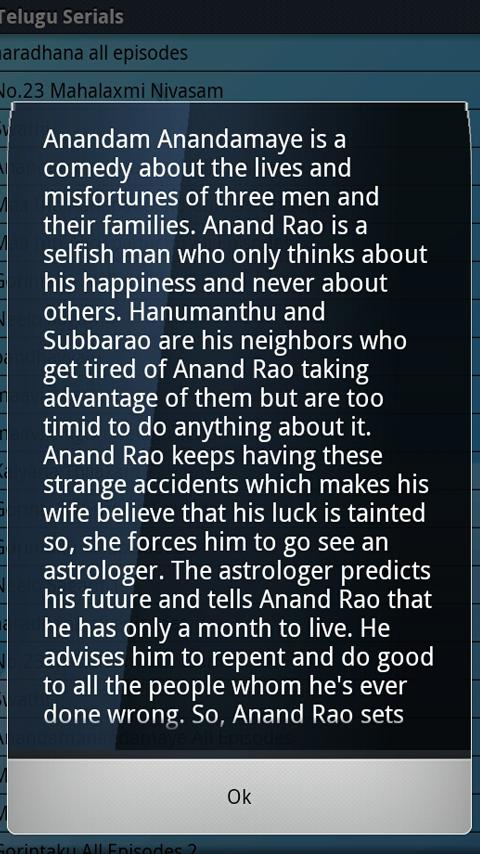 Telugu Serials- screenshot