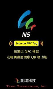 NISSAN TAIWAN
