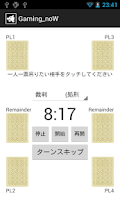Screenshot of ワンナイト人狼 簡易プレイツール(仮)