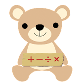 Pretty Bear Calculator