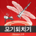 mosquito killer Plus icon