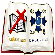 App Katamars + Orsozoxi APK for Windows Phone