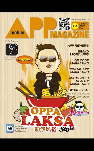 App 杂志